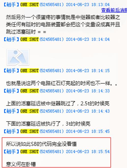 sequential-comparator-12